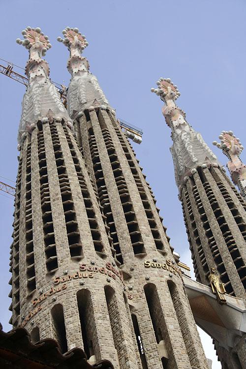 Les Torres